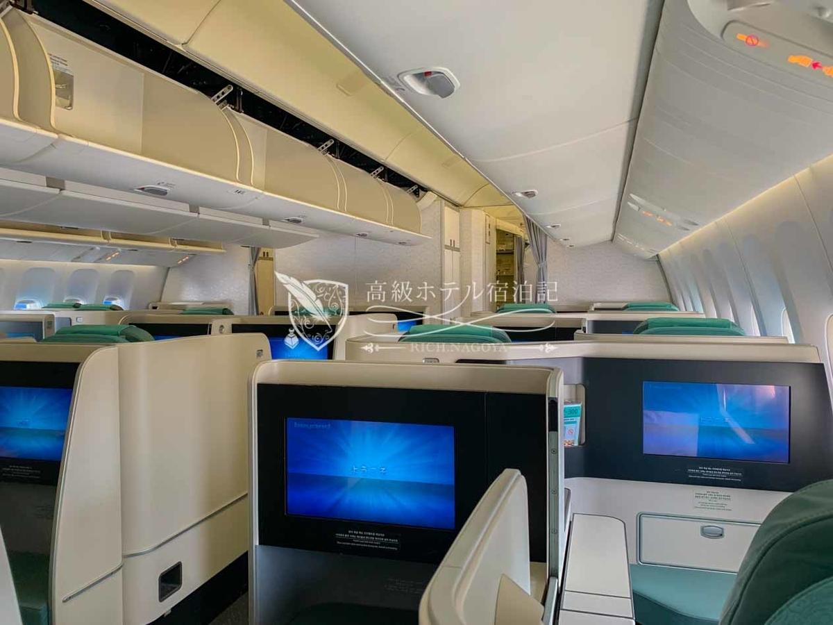 大韓航空B777-300ERビジネスクラス(プレステージクラス)キャビン内観