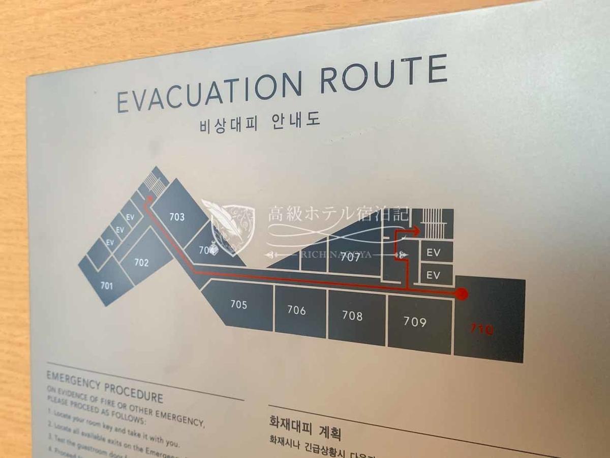 パークハイアットソウル:710号室はエレベーターから最も遠い客室。