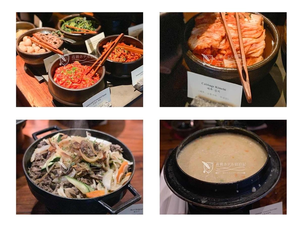 パークハイアットソウル:コーナーストーンズ 韓国料理はどれも美味しくてご飯がすすむ。中でもおすすめは右下の韓国粥。