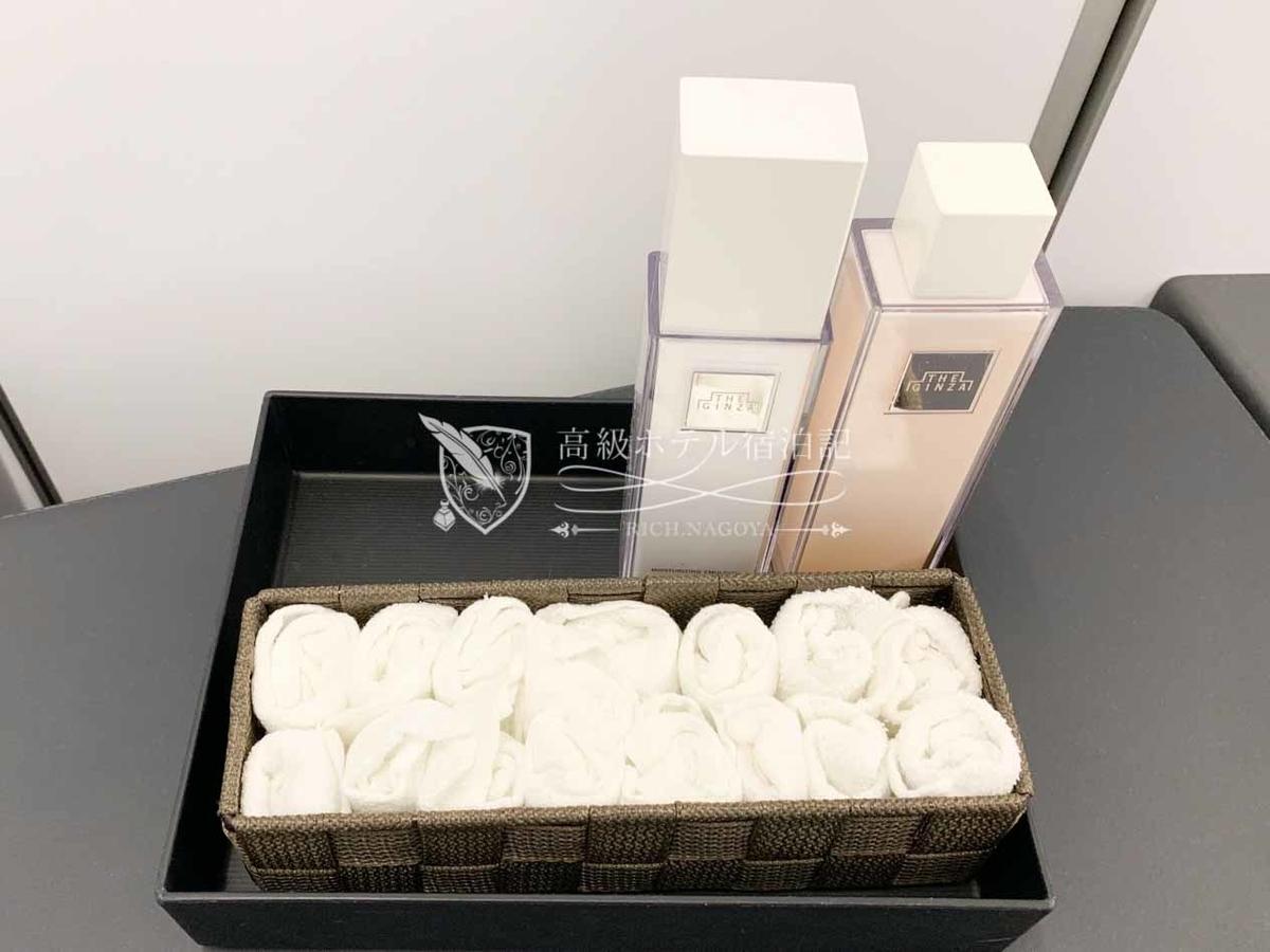 資生堂グループのコスメブランド「ザ・ギンザ」のハンドクリームなども常備されている。