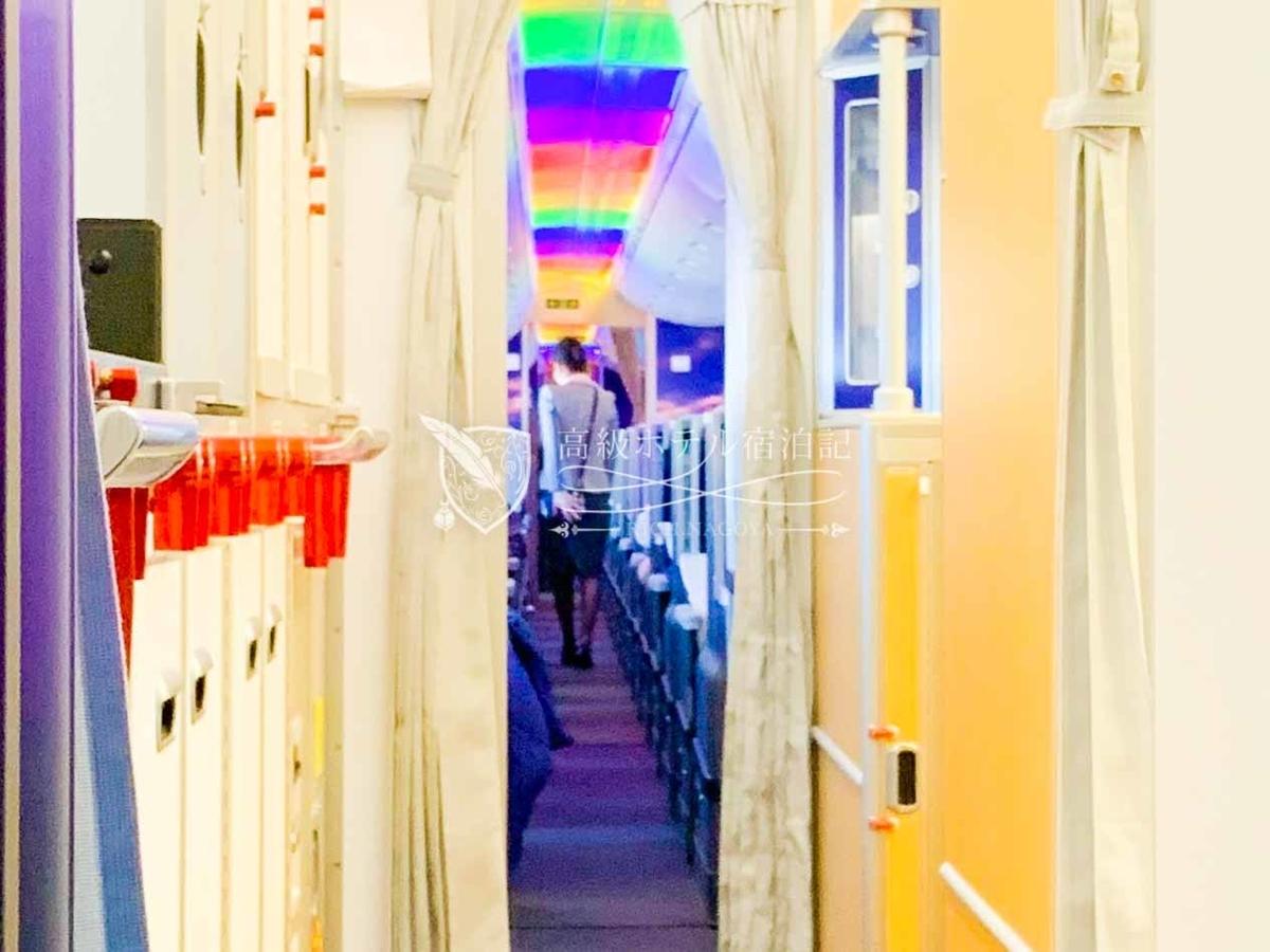 着陸時などに見られる天井に施された虹のイルミネーション