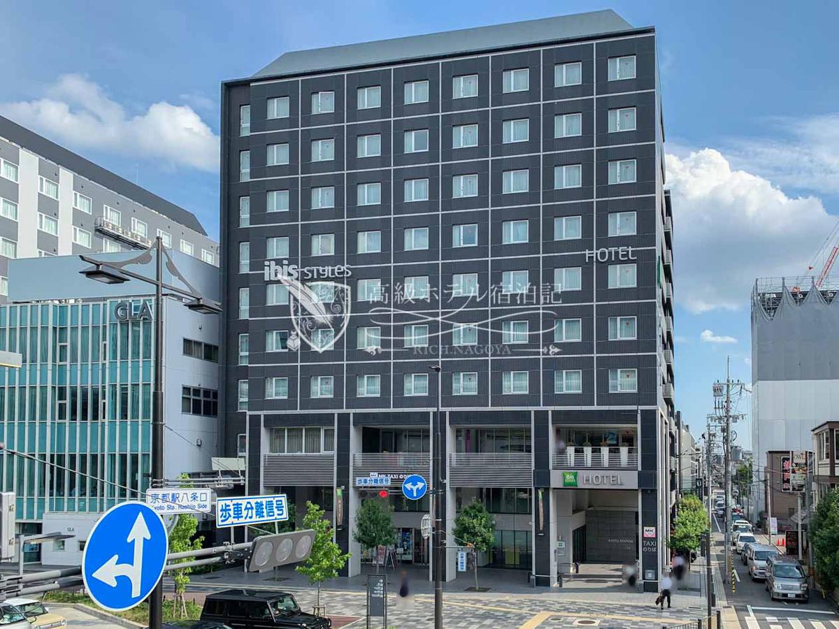 JR京都駅「八条口」前のイビス スタイルズ京都ステーションの1階にある「MKタクシー乗り場(MK VIPステーション)」でハイアットリージェンシー京都に宿泊する旨を伝えると無料タクシーに乗車できます。予約不要。営業時間は9時~18時。