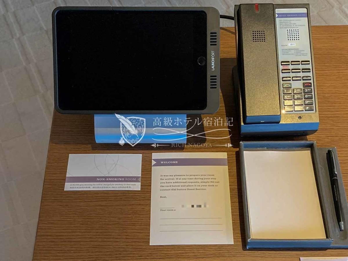 ルームサービスは電話の他、卓上タブレットの操作で注文可能。