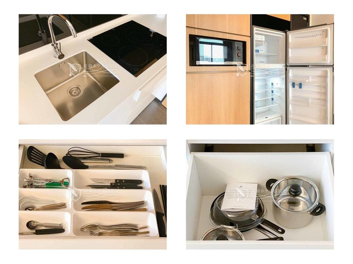 冷蔵・冷凍庫は大容量。調理器具や食器も一式揃ってるけど、使用前に洗った方が良さそうな気がした。
