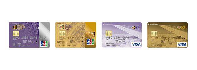 ロイヤルオーキッドプラスJCBカード/VISAカード