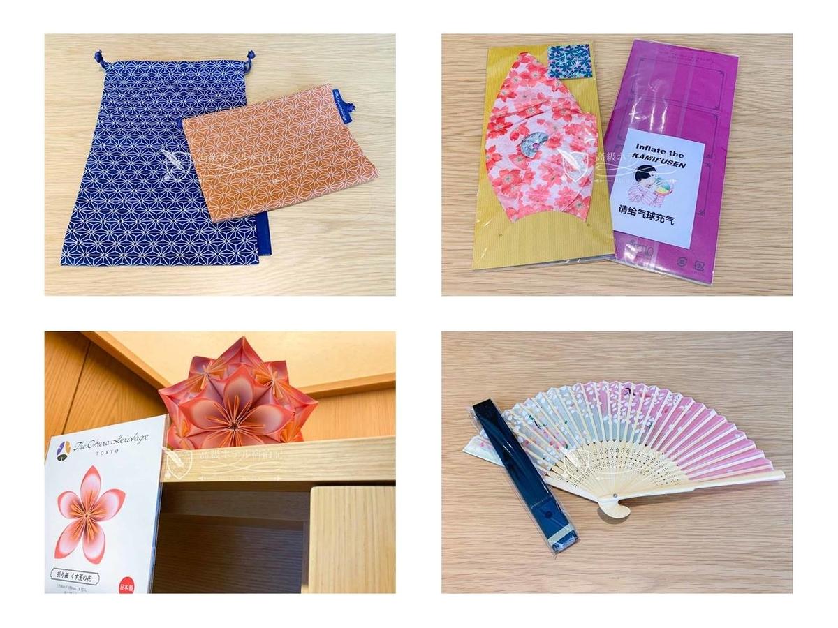 ヘリテージウイングのギフトボックス(通称:玉手箱)の中身は巾着袋、扇子、折り紙、紙風船。折り紙で作り上げたくす玉が室内に飾ってある。