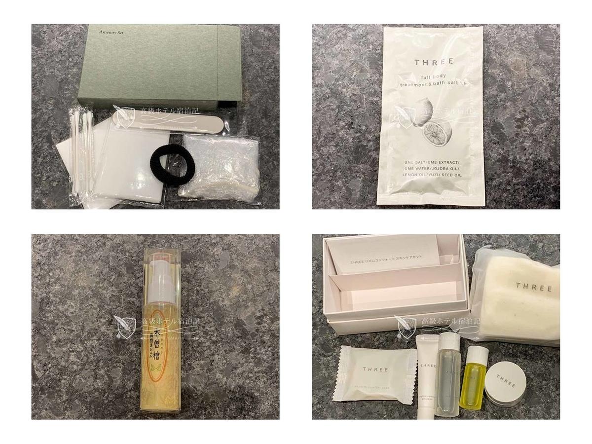 (右上):バスソルトは国産原料にこだわったジェル状のスキンケア「THERR」。ボディスクラブとしてもバスソルトとしても使用できる。(左下):歯磨きジェル。(右下):レディースキット(ソープ、化粧落とし、化粧水、乳液、保湿クリーム、コットン)