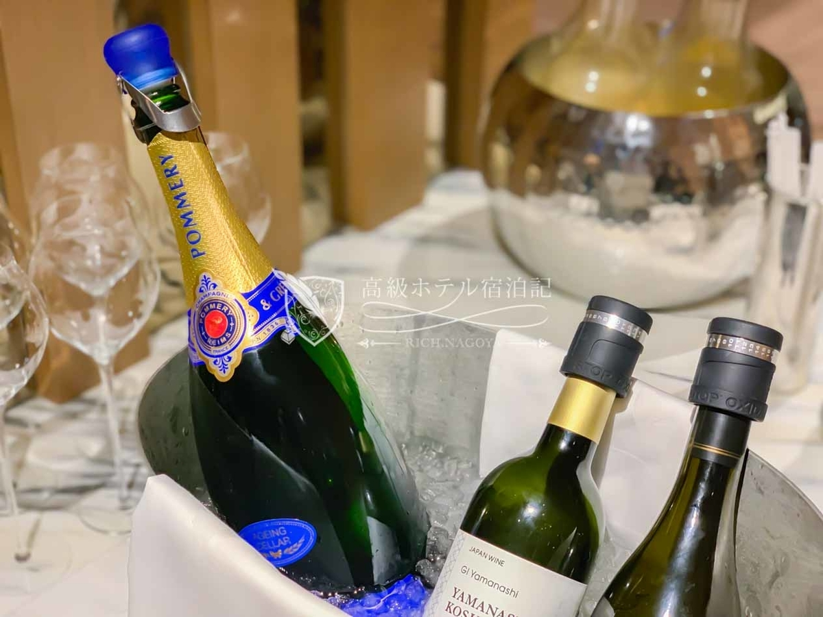 シャンパン:ポメリーブリュットロワイヤル