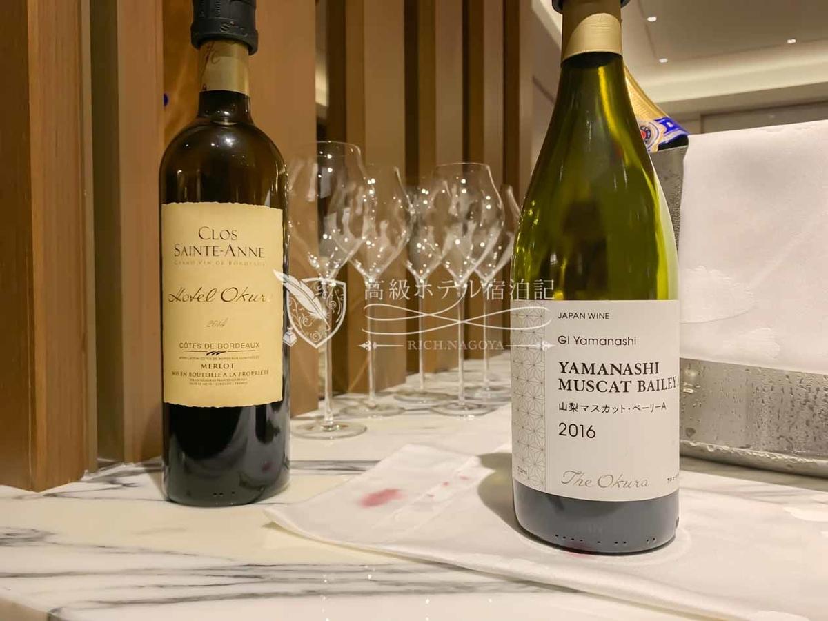 限定ワイン:Clos Sainte Anne & 山梨マスカット・ベーリーA 2016