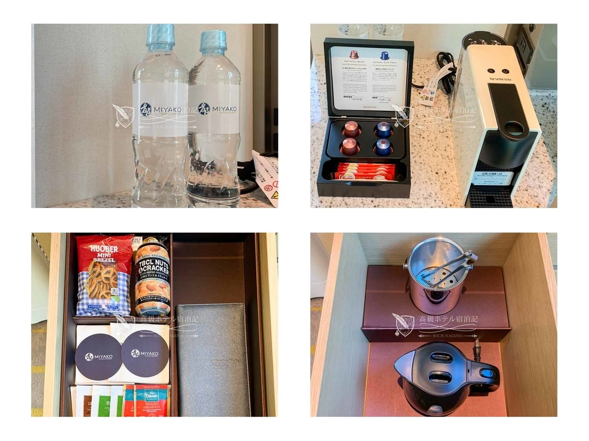 都ホテル 博多:ミニバー内のペットボトルウォーター、ネスプレッソコーヒー、お茶(紅茶・煎茶・ほうじ茶)は無料。その他は有料。(冷蔵庫を撮り忘れた...)。