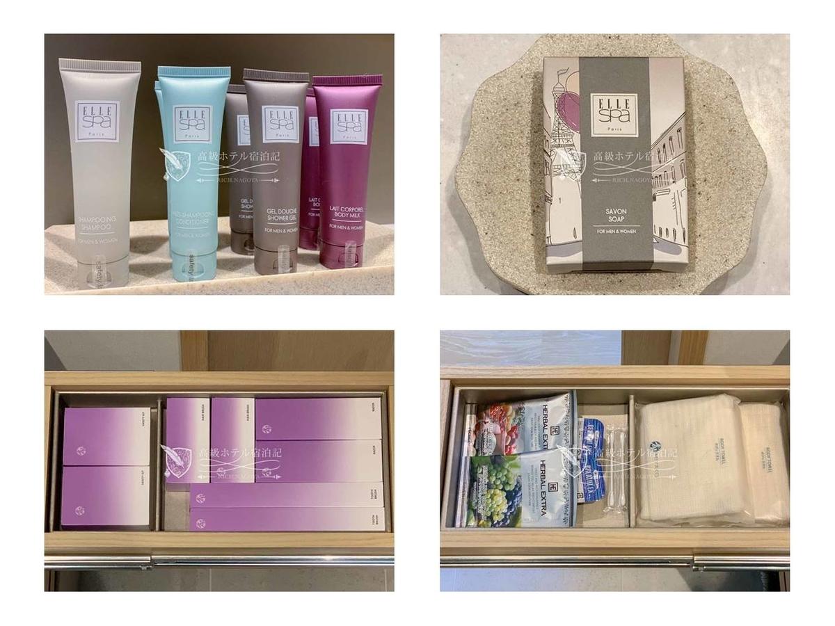 都ホテル 博多:バスアメニティはフランスの「ELLE spa」を採用。シャンプー、ボディーシャンプーともに透明色で香りは控えめで、あまり印象に残らない主張の小さい使用感。この他のバスルーム備品は、歯ブラシセット、カミソリ、ブラシ、コットンセット、ボディタオル、マウスウォッシュ、入浴剤。フルーツの香りのする入浴剤は、チューイングガムやかき氷のシロップのような強烈に甘い香りがする(笑)。