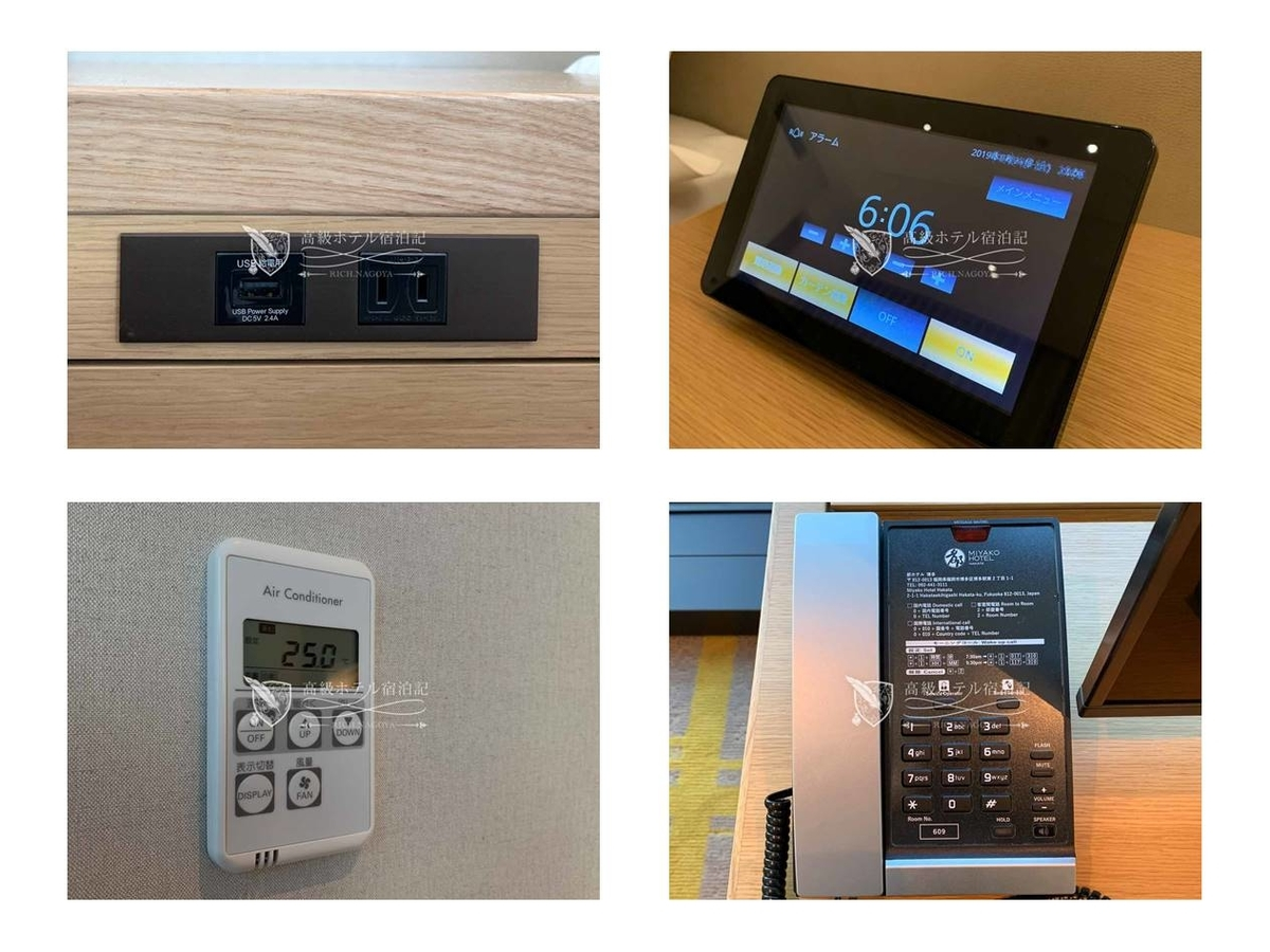 都ホテル 博多:(左上)ベッドの両脇に日本式コンセントとUSBポートが1口ずつ設置。(右上)ベッド脇に設置されたタブレットでプライバシーマーク点灯、カーテン開閉、照明点消、アラーム設定などの操作ができる。朝6時にカーテンが開いて照明が点灯するアラート設定にしたら嫌でも目が覚めたw(左下)空調は壁に設置されたコントローラーで調節(右下)電話。