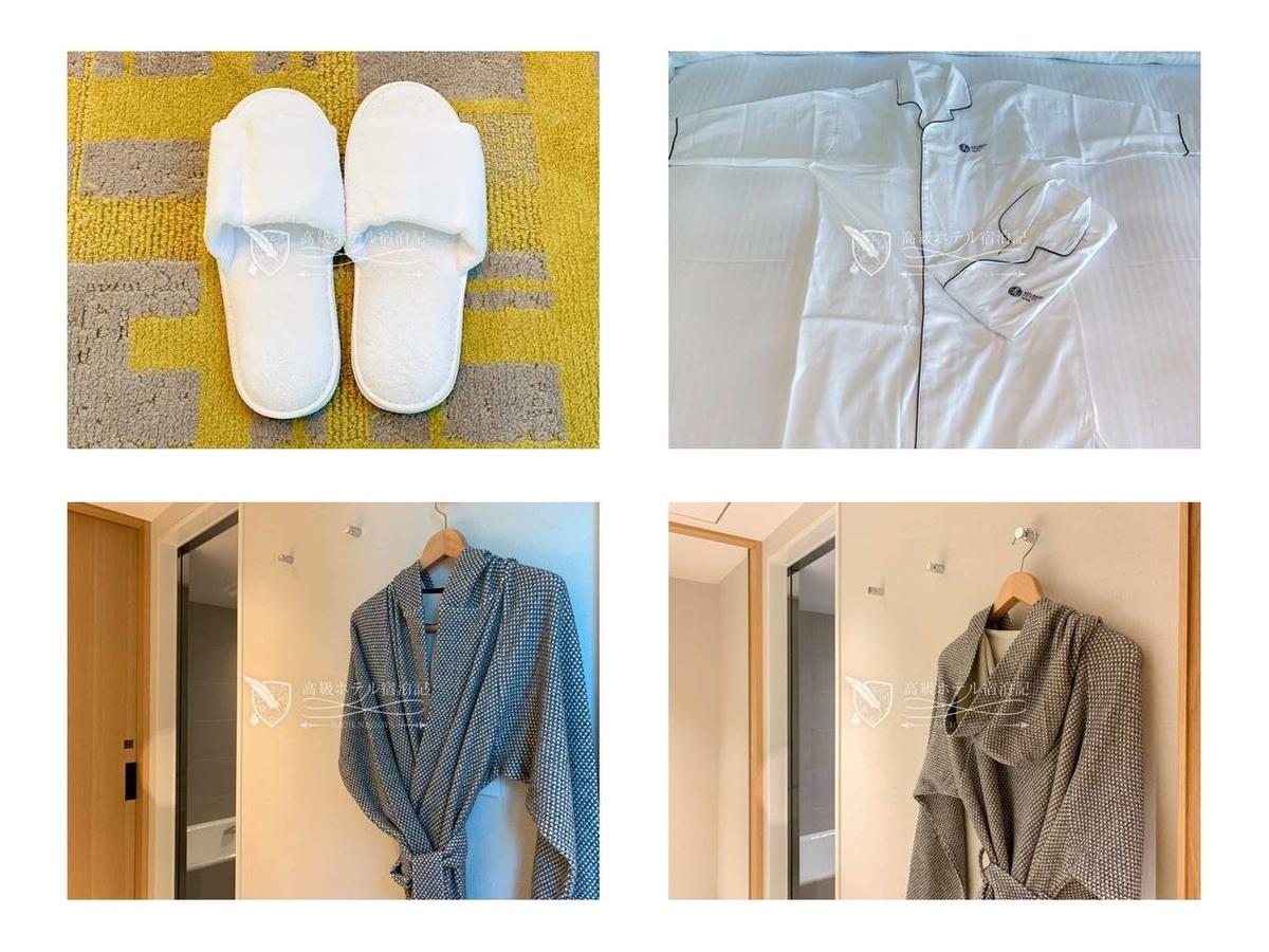 都ホテル 博多:(左上)ふっかふかのスリッパ。このクラスのホテルの中では断トツの履き心地の良さ。(右上)ワンピースタイプのパジャマ。(下)フード付きバスローブ。客室から屋上プールへの移動はバスローブの着用OK。