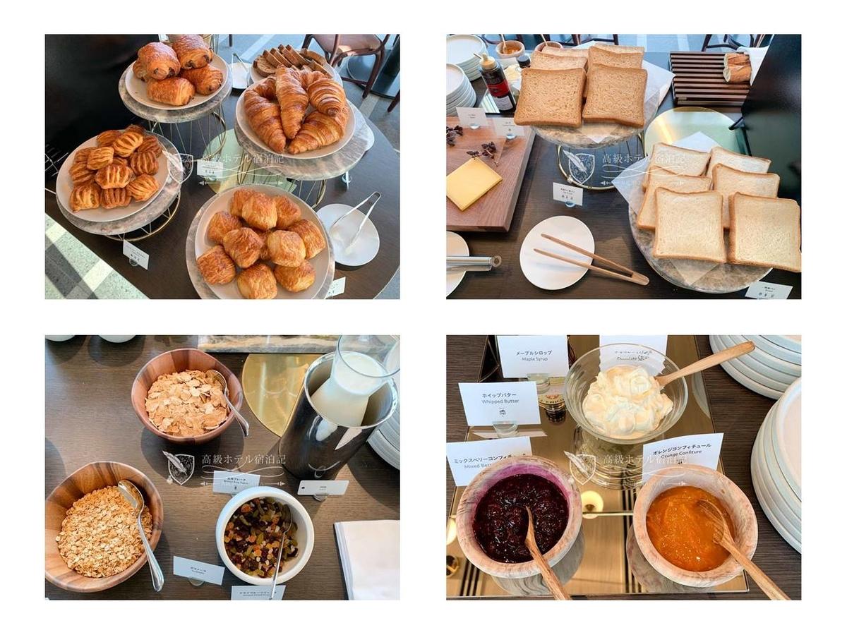 都ホテル 博多:洋食ビュッフェの料理。チョコクロワッサンをはじめ、デニッシュ類が美味しかった。