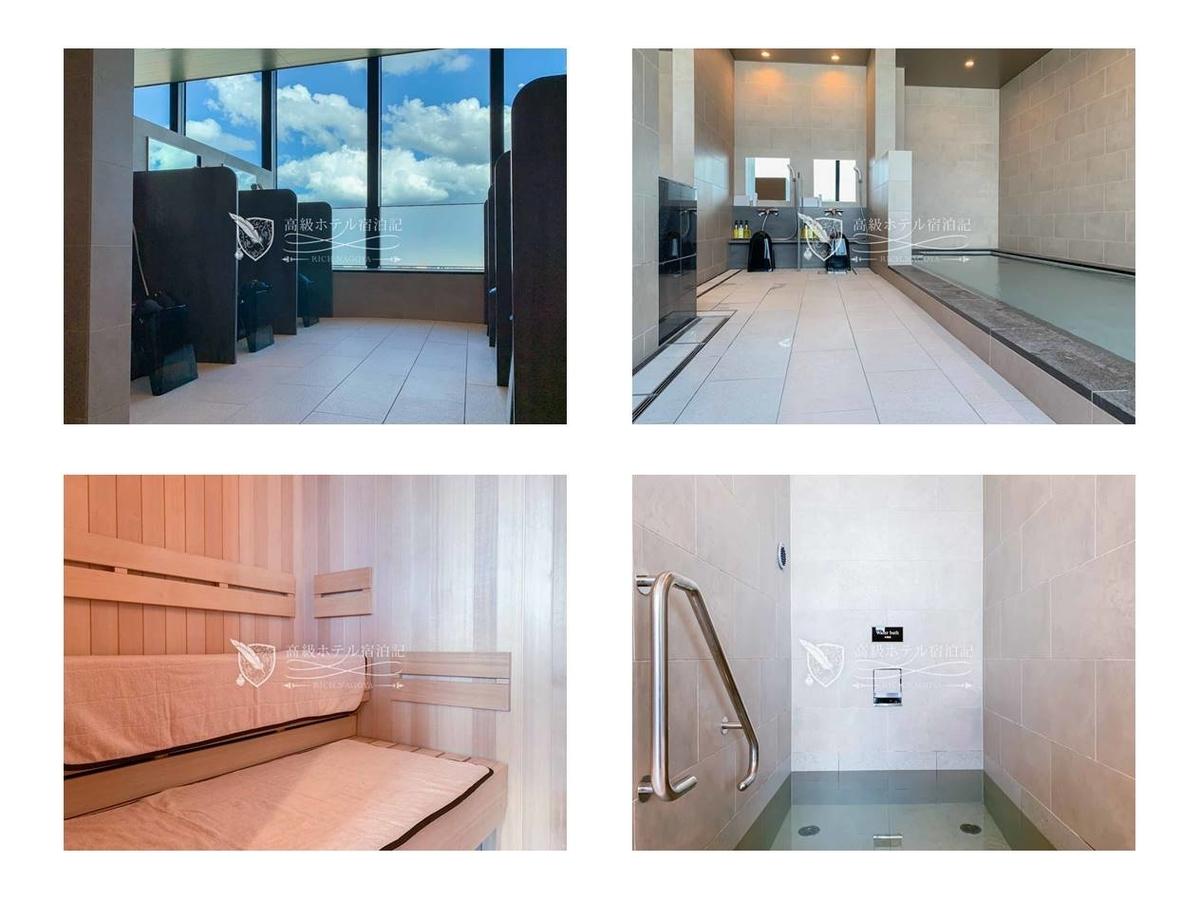 屋上温泉スパ:男性用内湯にはドライサウナと水風呂が完備。女性用内湯にはスチームサウナが完備(水風呂なし)