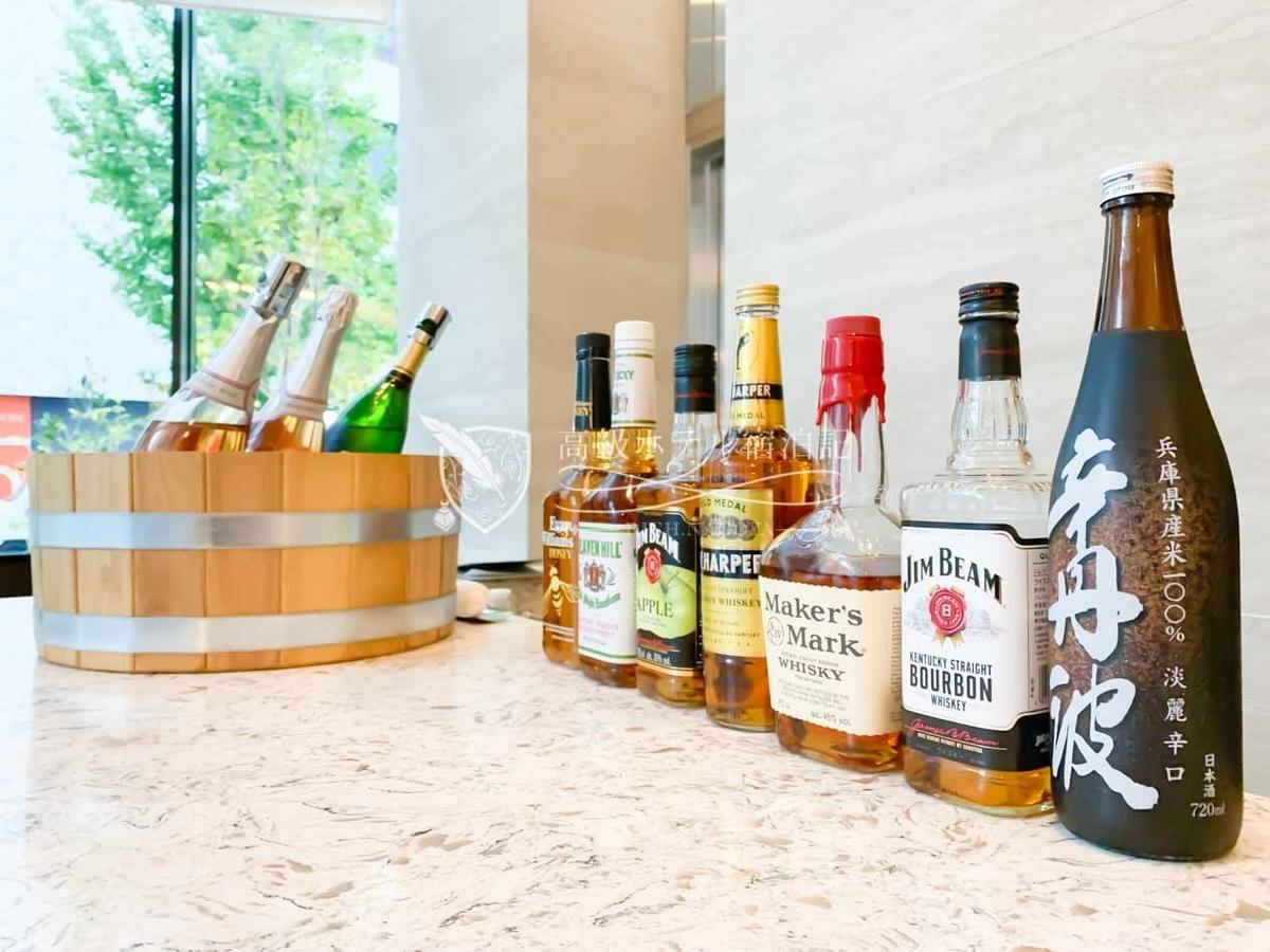 コートヤード・バイ・マリオット大阪本町:イブニングカクテル@M18(1階):イブニングカクテルで提供されるアルコール飲料