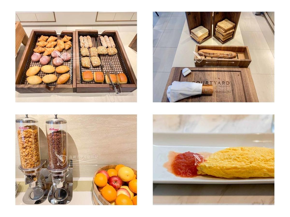 コートヤード・バイ・マリオット大阪本町:朝食ビュッフェ@STITCH(2階):朝食ビュッフェの料理