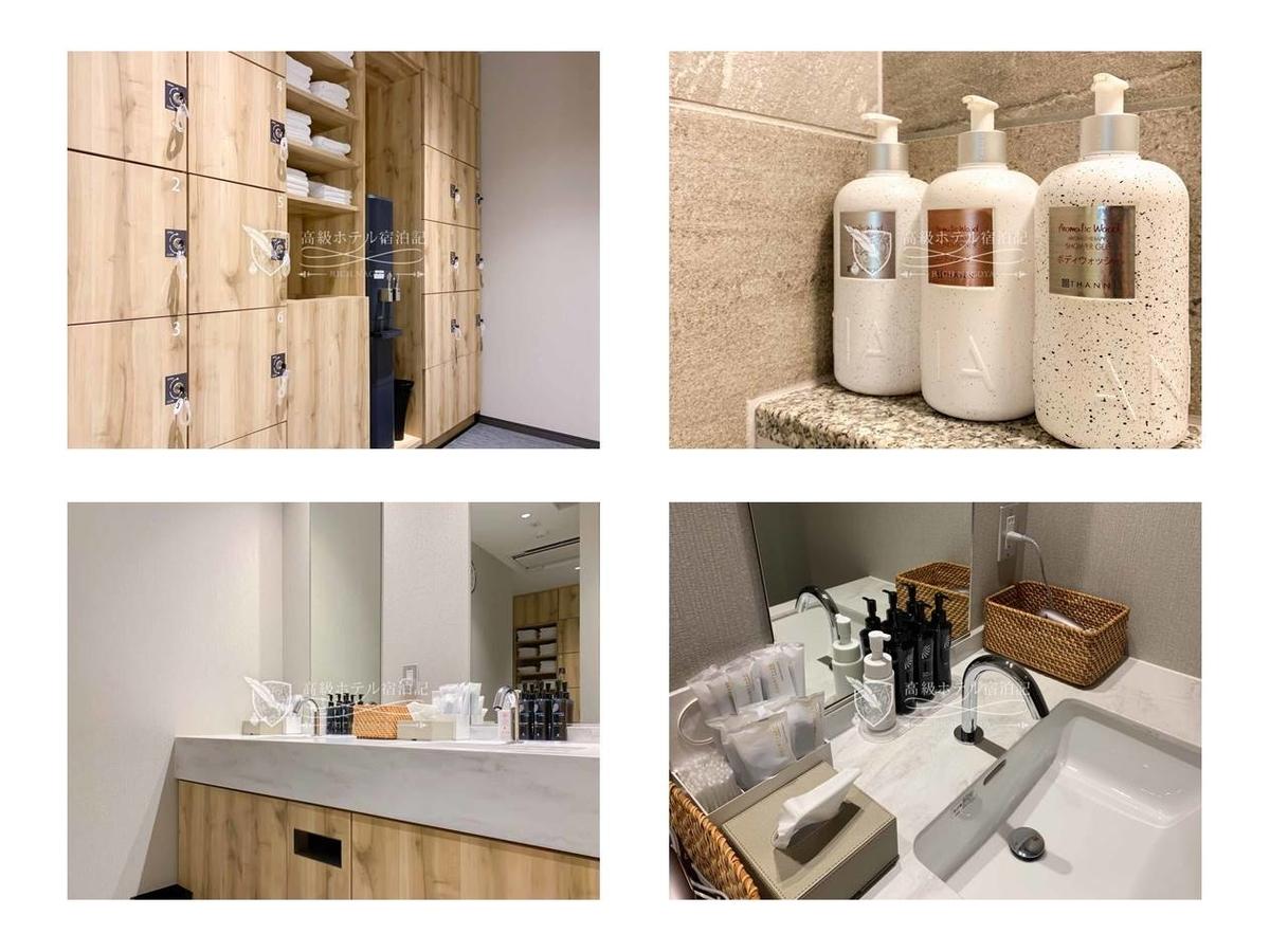 コートヤード・バイ・マリオット大阪本町:大浴場・露天風呂(2階):男湯の更衣室・アメニティ。シャンプー・コンディショナー・ボディーシャンプーは、マリオットホテルでお馴染みのタイ生まれのスキンケアブランド「THANN(タン)」。