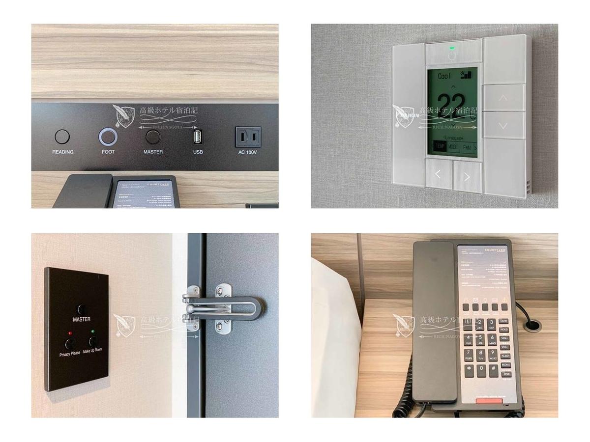 アンビシャス キング(24㎡):(左上)枕元とビジネスデスクにコンセントとUSB給電ポートあり。(右上)空調は客室ごとに個別に調節可能。(左下)玄関付近のプライバシーモードと清掃リクエストボタン。(右下)客室電話。