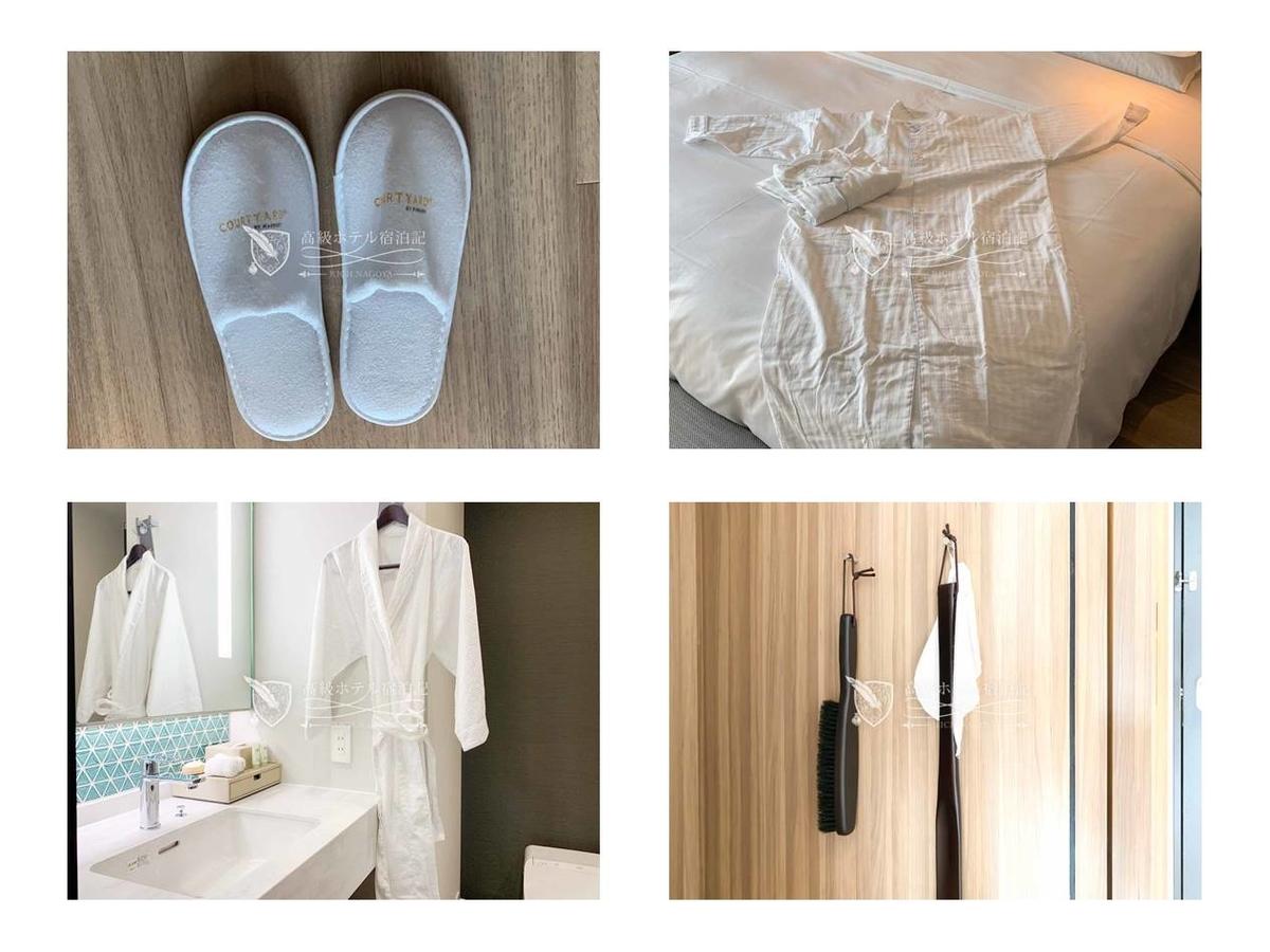 コートヤード・バイ・マリオット大阪本町:(左上)客室用スリッパは、ホテルグレードの割にはふかふかで良質。(右上)ワンピースタイプのパジャマ。(左下)ペラペラのバスローブ。(右下)スーツブラシ、靴ベラ、靴磨き。