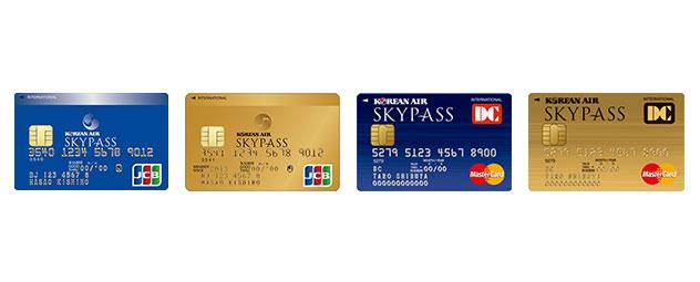 SKYPASS JCBカード/DCカード