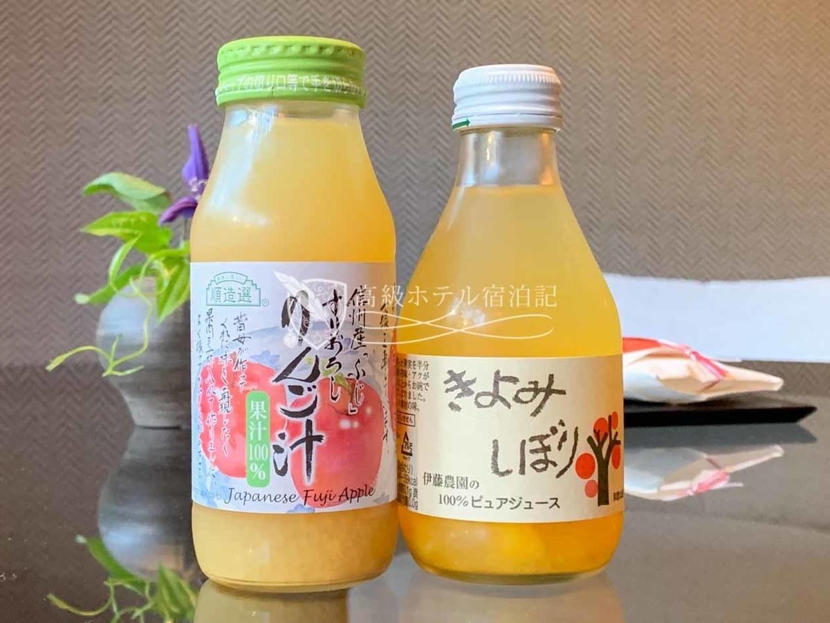 パークハイアット京都 Park Hyatt Kyoto:ミニバーに用意された順造選のりんごジュースと伊藤農園のみかんジュース。京都とはほぼ関係なし。