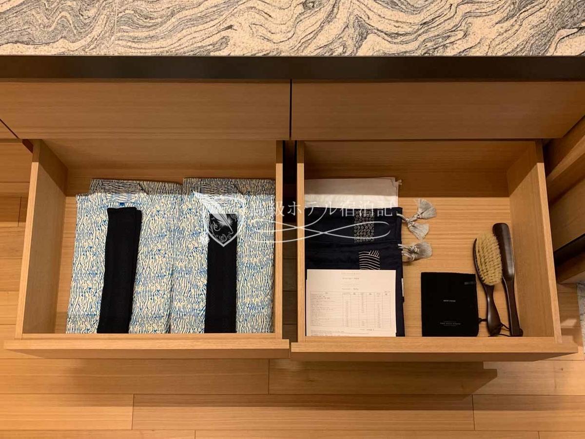 パークハイアット京都 Park Hyatt Kyoto:クローゼットに収納された浴衣
