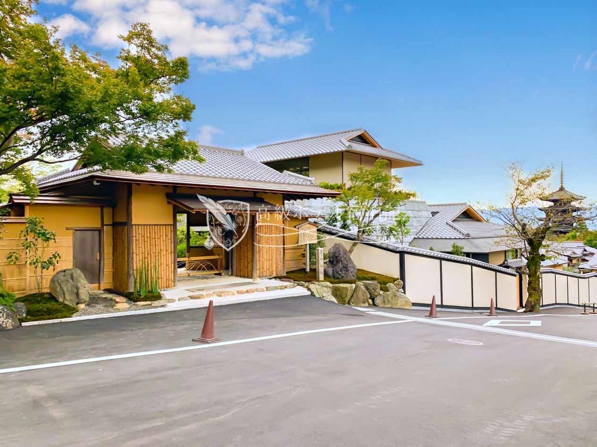パークハイアット京都 Park Hyatt Kyoto:1877年創業、敷地内に併設された老舗料亭「山荘 京大和」の外観