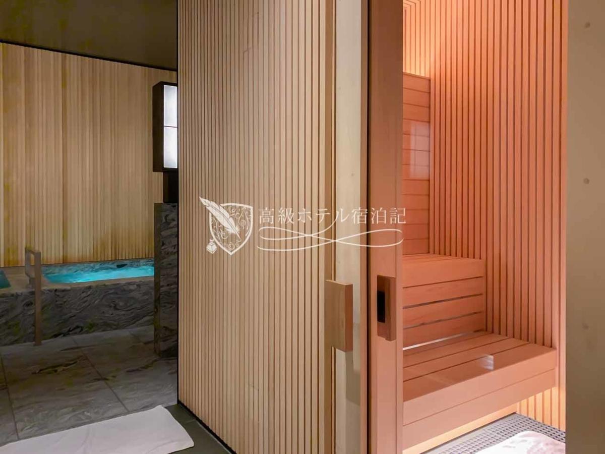 パークハイアット京都 Park Hyatt Kyoto:男性用バスハウス/ドライサウナ