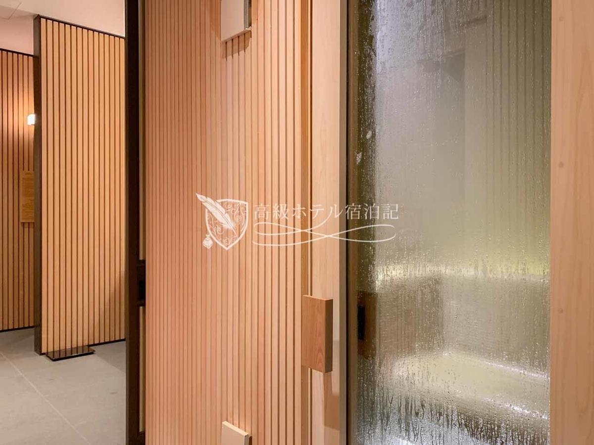 パークハイアット京都 Park Hyatt Kyoto:男性用バスハウス/スチームサウナ