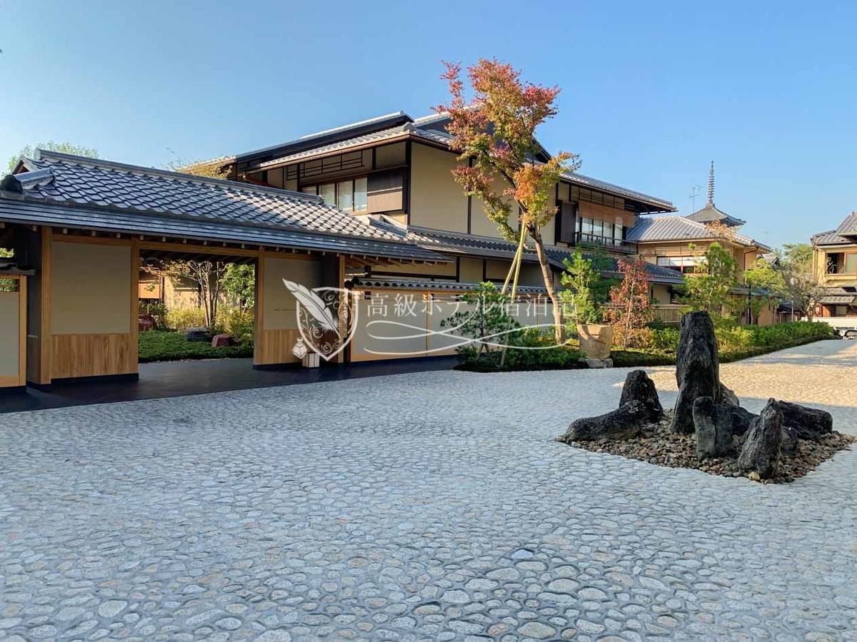 パークハイアット京都 Park Hyatt Kyoto: エントランス側から撮影したホテルの外観。