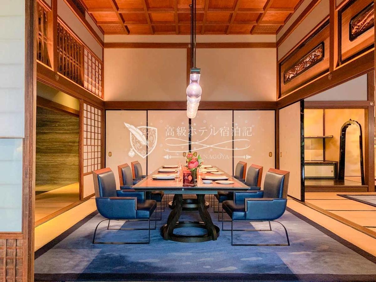 オールデイダイニング「ラ・ロカンダ」の一部は明治時代に建築された藤田財閥創始者の別邸「夷川邸」の内装をそのまま移築。