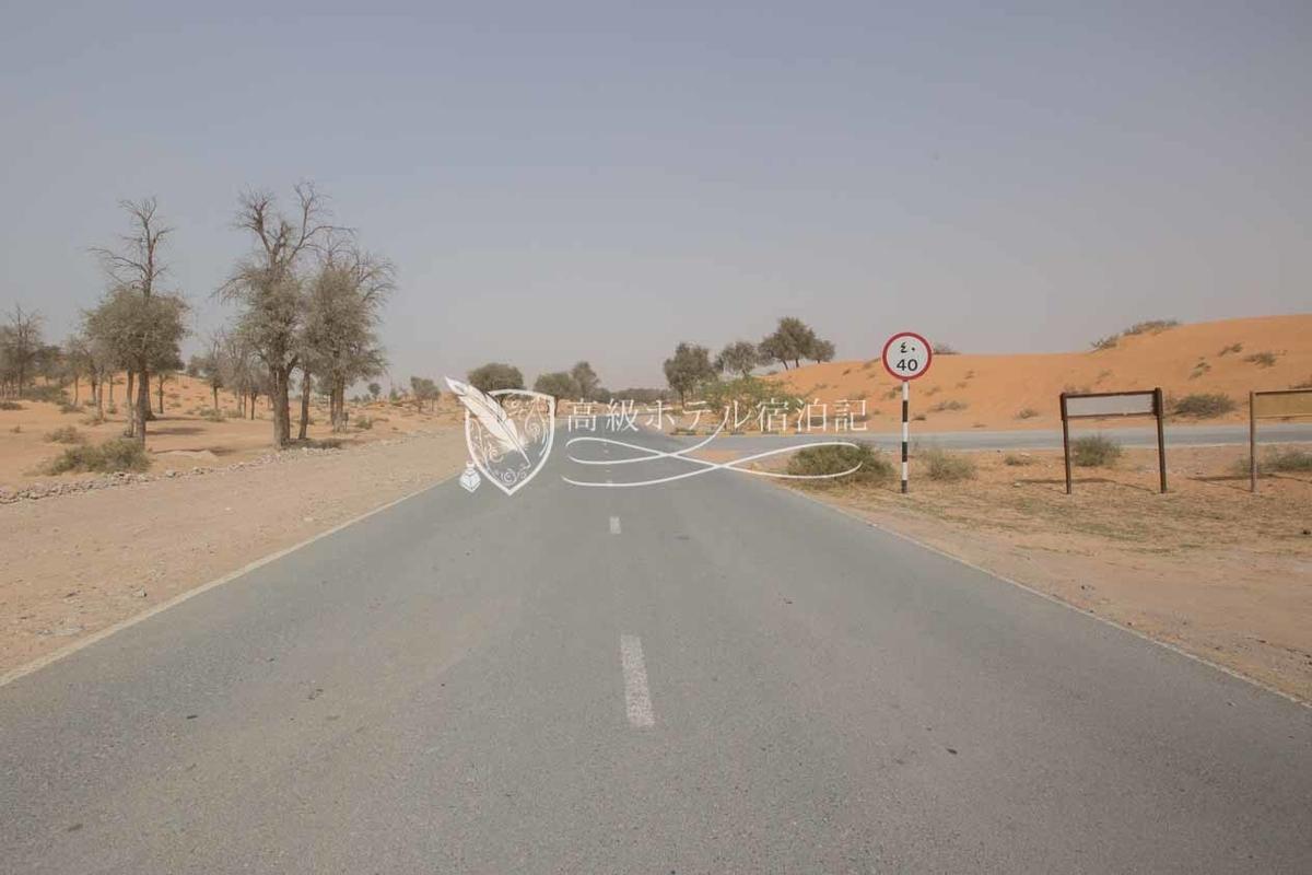 ドバイ国際空港から車でおよそ1時間。広大な砂漠の中のど真ん中に突如として現れるリッツカールトン。周囲には本当に砂漠しかない!