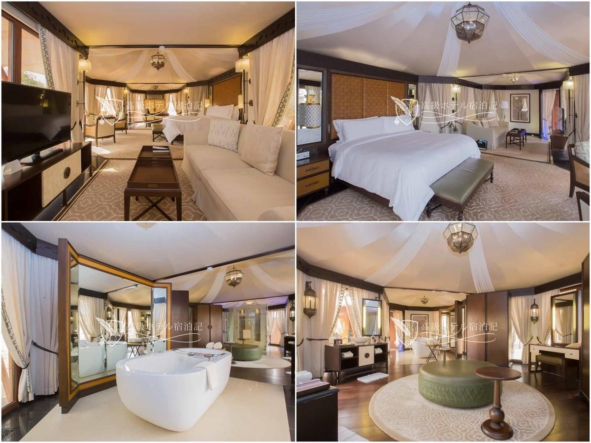 スタンダードルームのアルリマヴィラ(158平米)を予約していたがアルカハマイラテントヴィラ(253平米)にアップグレード。リビング兼ベッドルームの部屋とウェットエリアがほぼ同じ面積でセパレートされたヴィラタイプの客室。