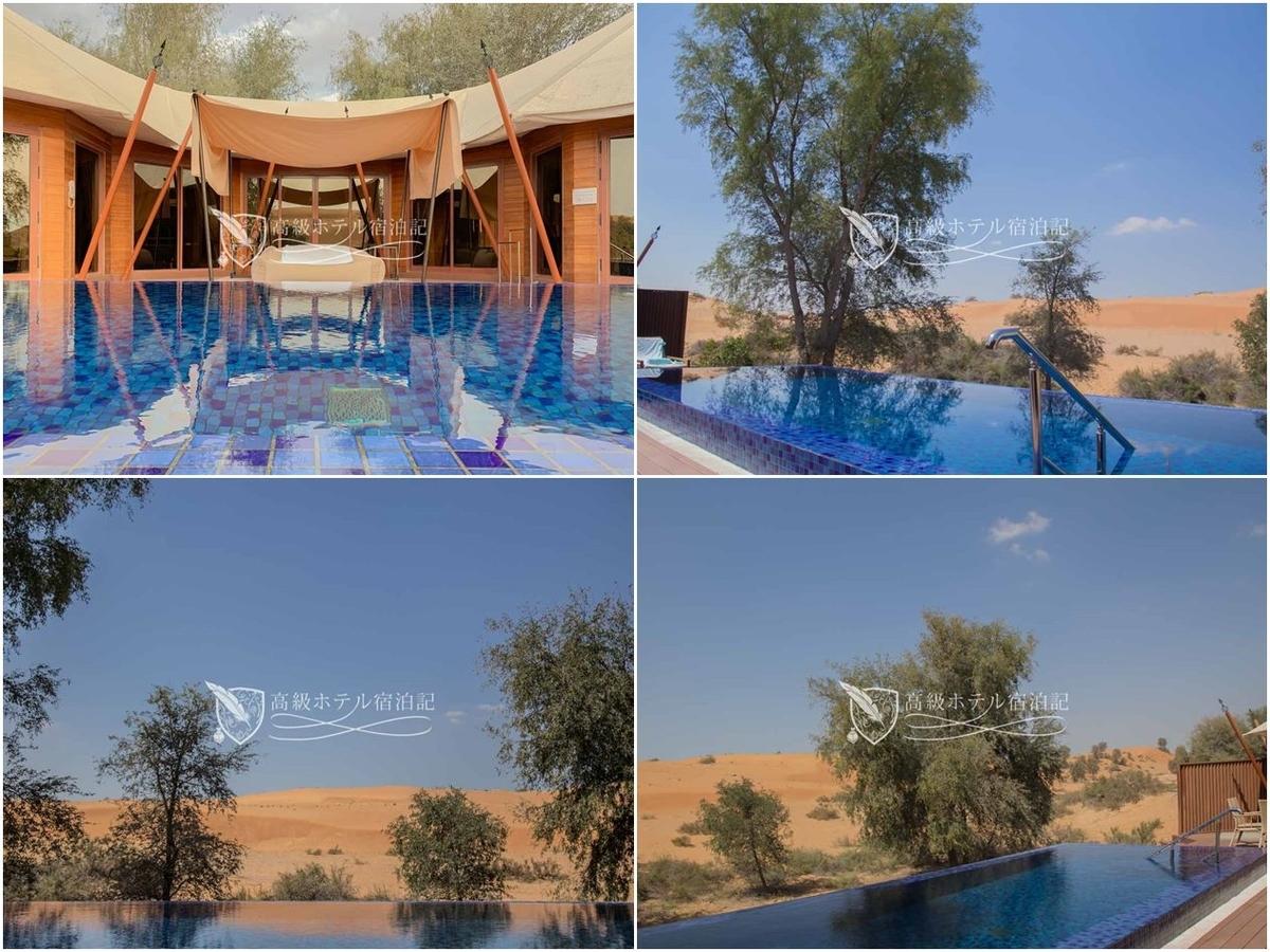 客室には温水機能付きのプライベートプールが完備。見事な「砂漠ビュー」
