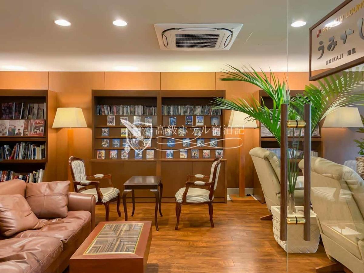 宿泊客全員が利用できるラウンジ。ソフトドリンク、コーヒー紅茶、アルコール、スナックをセルフサービスで提供。DVD鑑賞もOK。