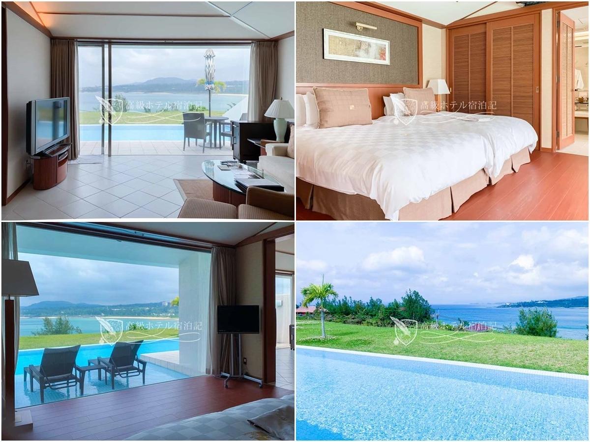 リビングとベッドルームが分かれた間取りのエグゼクティブスイート。全室プライベートプールが付いたテラスから沖縄の海を望む最高のロケーション。