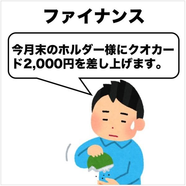 f:id:rick08:20170706224948j:plain