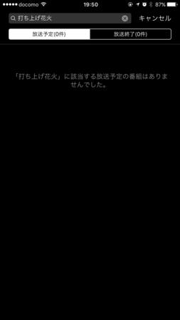 f:id:rick08:20170812201116p:plain