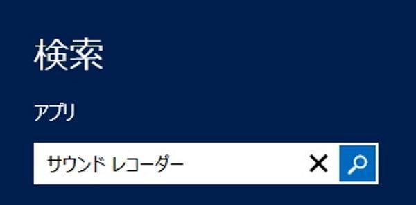 f:id:rick1208:20181017024540p:plain