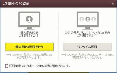 f:id:rick1208:20181021090048p:plain