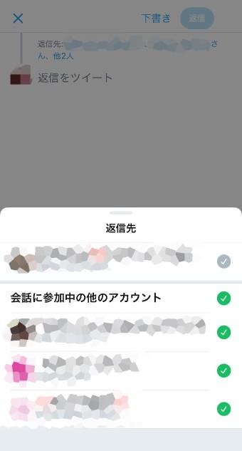 f:id:rick1208:20181209064317p:plain