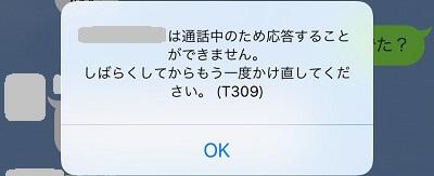 f:id:rick1208:20181215133303p:plain
