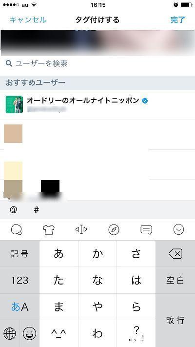 f:id:rick1208:20181228163845p:plain