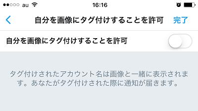 f:id:rick1208:20181228163928p:plain