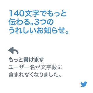f:id:rick1208:20190101100812p:plain