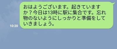 f:id:rick1208:20190107002008p:plain