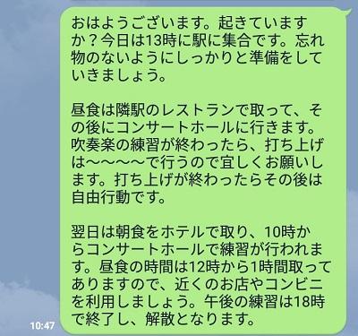 f:id:rick1208:20190107002050p:plain