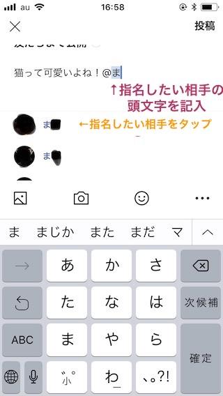 f:id:rick1208:20190107205142p:plain