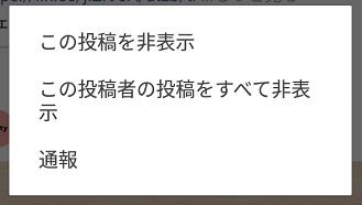f:id:rick1208:20190110115348p:plain